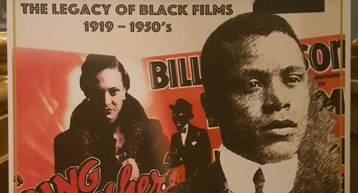 Black History Month Film Festival