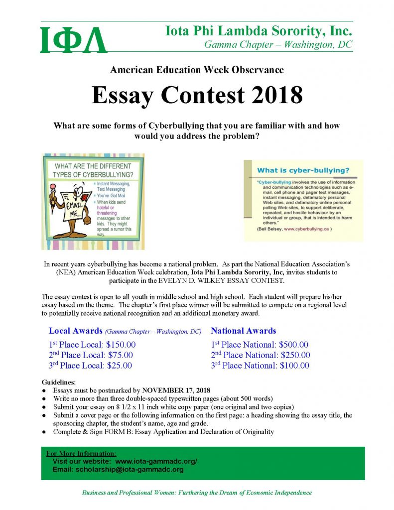 American Education Week Youth Essay Contest  The Dc Voice Gamma Chapter Solicits Your Support By Encouraging Your Students  Participation In The  American Education Week Essay Contest